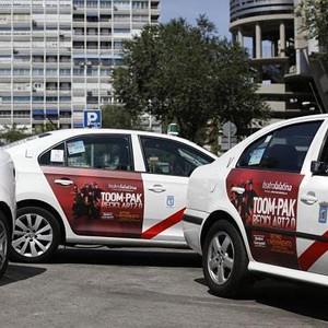 Los taxis de Madrid ya son un nuevo soporte publicitario