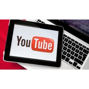 YouTube Music Key podría convertirse en el