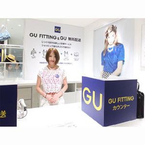 GU, la cadena de moda que permite llevarse la ropa por un día sin pagar