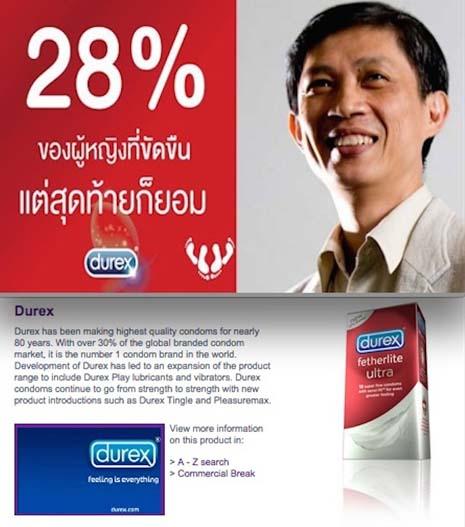 durex tailandia