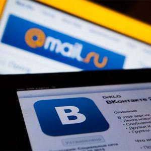 Mail.ru se hace con el control absoluto de VKontakte, el Facebook venido de Rusia