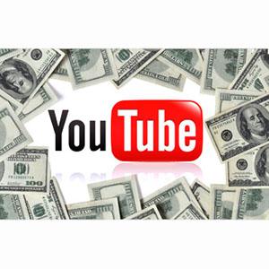 youtube publi