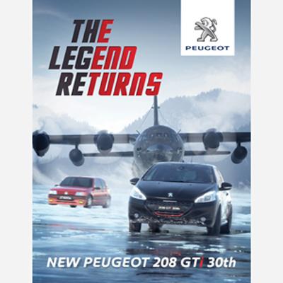 Vuelve la leyenda: Peugeot 208 GTi