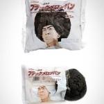30 geniales diseños de packaging a los que sus ojos se pegarán como una lapa