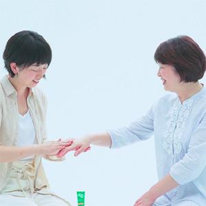 Este entrañable spot japonés de crema de manos le hará llorar a mares