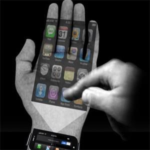 10 lúcidas frases que le servirán de pasaporte para viajar al futuro del marketing móvil