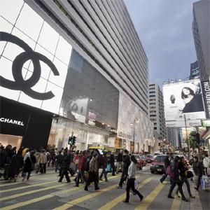 Las protestas en Hong Kong pegan una importante