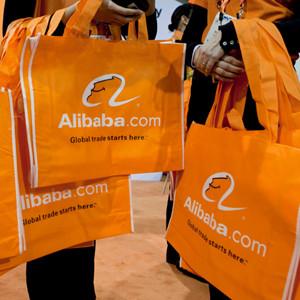 Alibaba llega a un acuerdo con BMG para ser su nuevo distribuidor de música en streaming