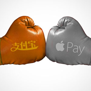 apple alipay