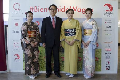 embajador_japon