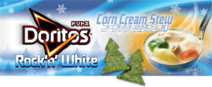 Lo último en Japón, Doritos en forma de árbol de Navidad para estas Fiestas