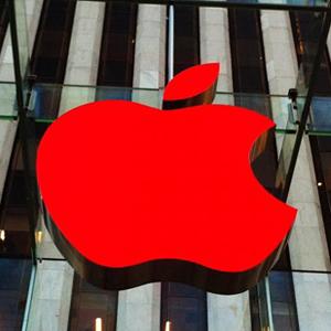 rojo logo Apple-Store-Fifth-Avenue-Apple-Logo-Red