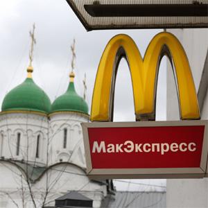 McDonald's Rusia