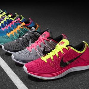 Nike corre que se las pela (pero no tanto como antes)
