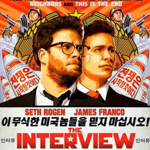 the interview pelicula
