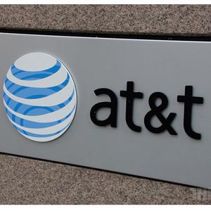 AT&T pone en una encrucijada a sus clientes: o comparten sus datos para anuncios personalizados o pagan más