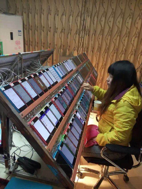 app store top china