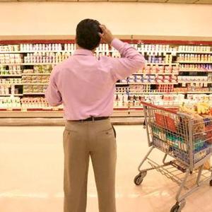 perspectivas consumo
