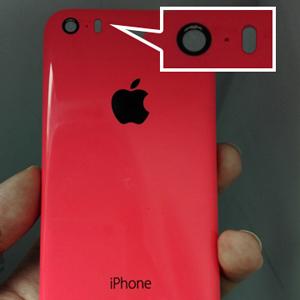 Se filtra una foto sobre el supuesto nuevo iPhone 6C de Apple
