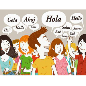 audiencias multiculturales