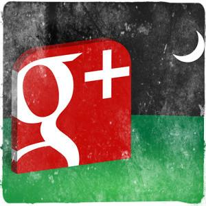 Así ha cavado su propia tumba Google+, según los propios extrabajadores