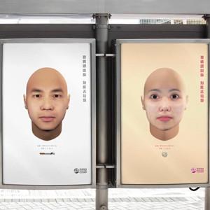 Esta provocadora campaña de Ogilvy utiliza ADN para poner rostro a los