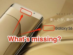 Samsung toma la drástica medida de ocultar su propio nombre en los Galaxy S6 en Japón