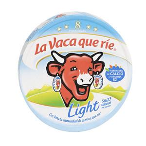 BTOB lanza la última campaña de La Vaca que ríe Light