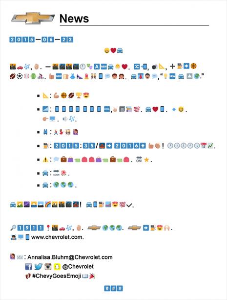 chevrolet emoji pq