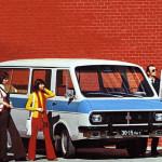 Desde Rusia con amor (y motor): los mejores anuncios de la época dorada del automóvil en la URSS