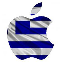 grecia apple