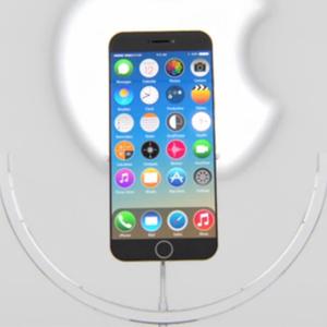 Olvídese de la batería: el nuevo iPhone 7 podría cargarse con luz solar