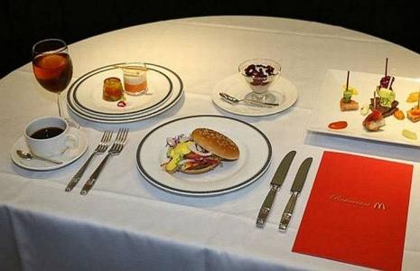 menu lujo mcdo japon