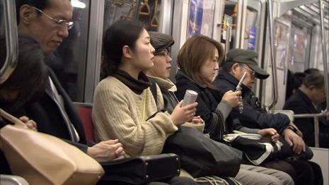 metro movil
