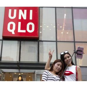 Al menos 4 detenidos en China por el vídeo sexual grabado en los probadores de Uniqlo
