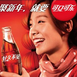 Coca-Cola invertirá 4.000 millones de dólares en China, su tercer mayor mercado global