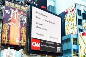 ¿iPhone 6S o iPhone 7? Una agencia pide a Apple que su próximo dispositivo se llame iPhone 7 y no 6S