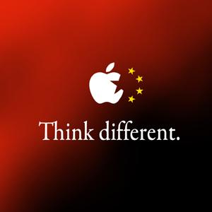 apple china censura