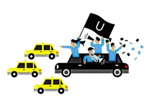 Uber pisa a fondo el acelerador para sentar a bordo a otros 1.000 millones de dólares