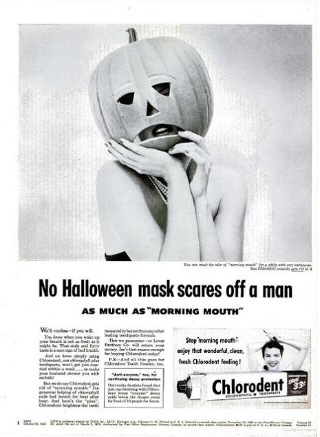 vintage ad (6)