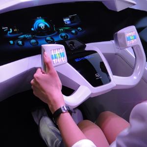 coche futuro inteligente