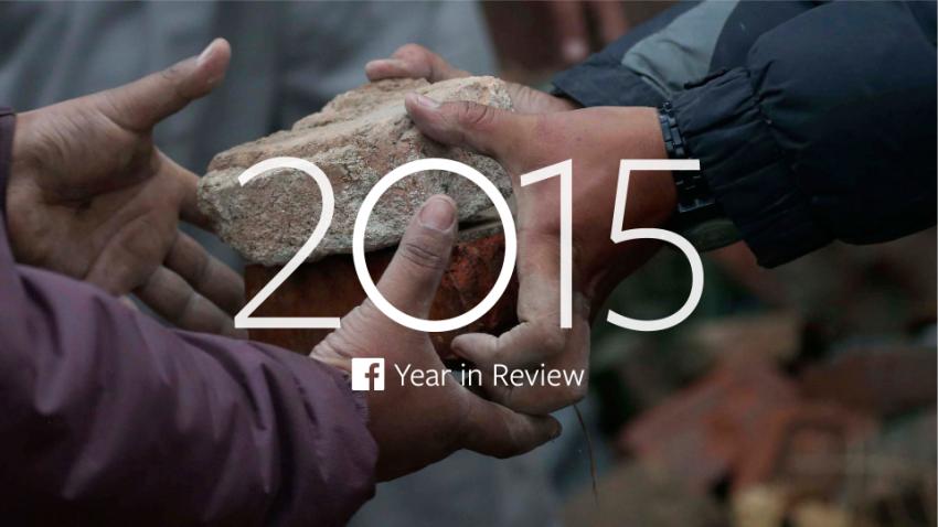 Facebook resume 2015 en un vídeo con los momentos más brillantes (y dolorosos) del año