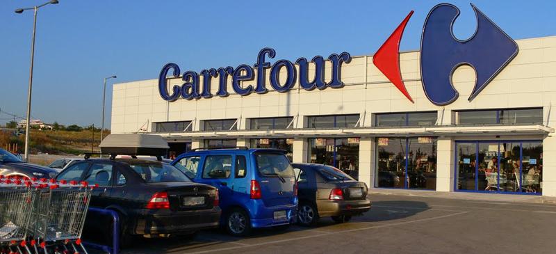 Carrefour elige a ymedia para gestionar su inversi n for Campanas extractoras carrefour