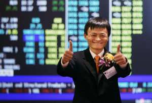 Alibaba pondrá en marcha una feria tecnológica en China para rivalizar con el CES