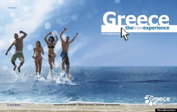 o-GREECE-570