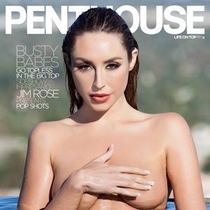 penthouse-portada