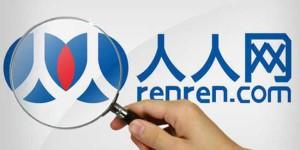 RenRen, el homólogo chino de Facebook, a punto de desaparecer