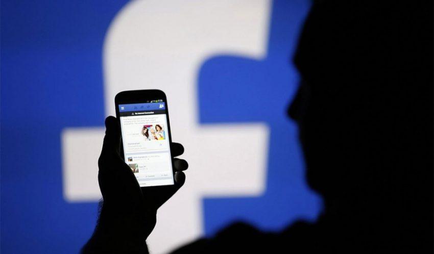 Facebook elimina la sincronización automática de imágenes con el smartphone