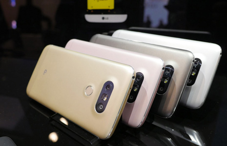 LG-G5-modelos