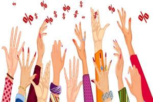 Marketing promocional y CRM: la solución perfecta para su negocio